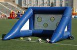 Футбольные ворота Забей Гол