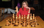 Шахматы парковые