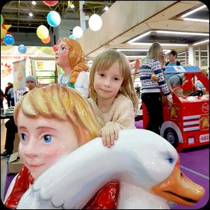 СПОРТЛЭНД - Территория детства