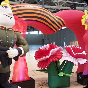 XVIII Международная выставка «Аттракционы и развлекательное оборудование – РАППА ЭКСПО 2016»