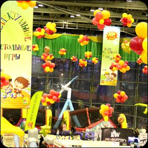 Спортленд  XXXI   Выставка детского досуга и семейного отдыха