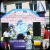 EVENT День защиты детей в компании Восток-сервис