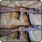 Оружейный мастер-класс