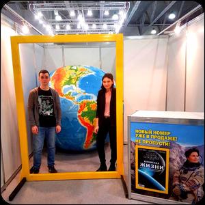 Земной шар для National Geographic Россия